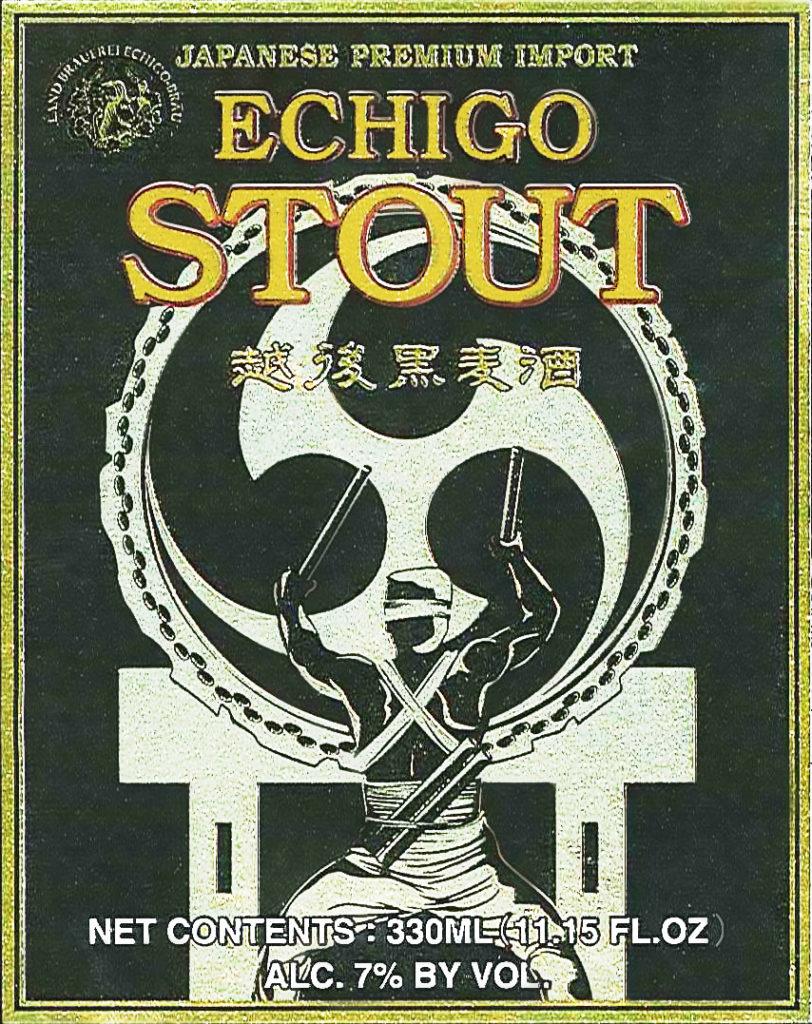 EchigoStout label crop2
