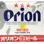 Orion 6pk can