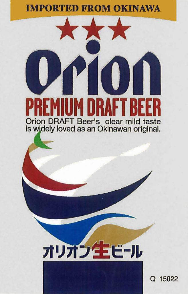 Orion label