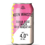 GuavaGose can