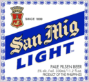SanMiguelLight label