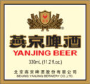 Yanjing label