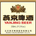 Yanjing label