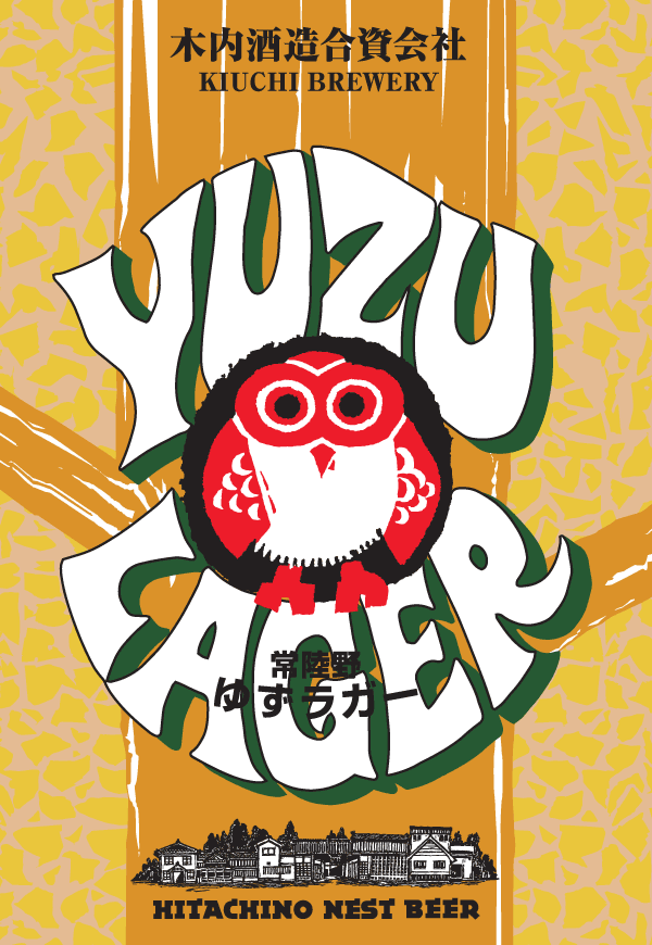 YUZU LAGER label