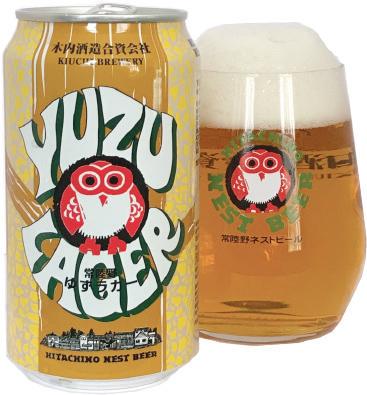 Yuzu lager 2